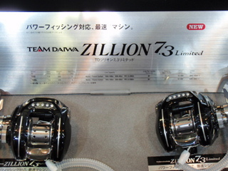 zillion-73-b