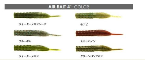 airbait4color