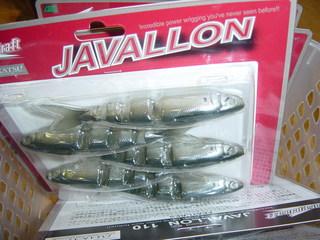 javallon-1