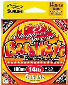 sunlinebassway1