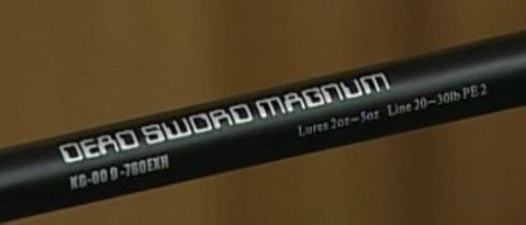 deadsword-magnum-2