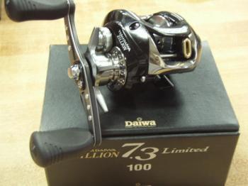 daiwa-zillion-limited-1