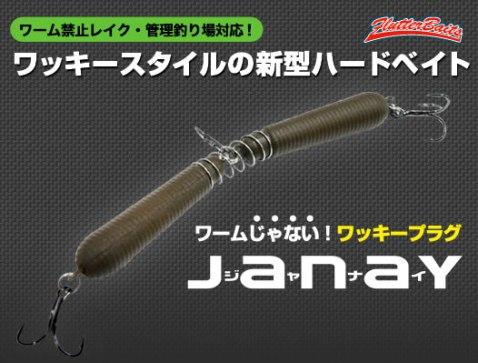 janay_1