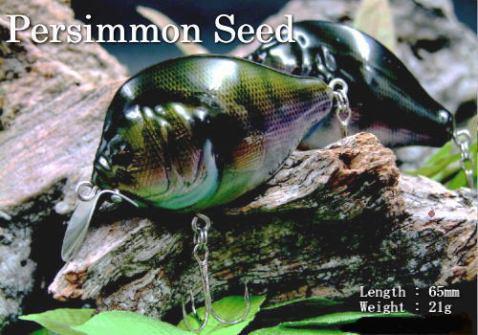 vagabond-permission-seed