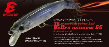 engine Veltro minnow 65-1