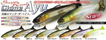 jackall-clone ayu