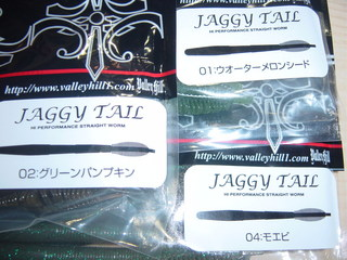 valley hill jaggy tail