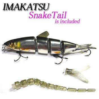 javallon hard snake tail