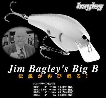 oft-bagley