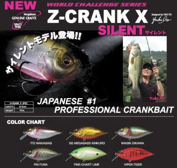Z-CRANKX_Silent