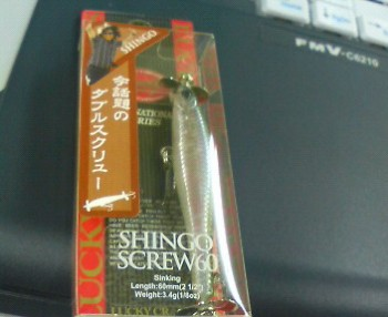 shingscrewbait60