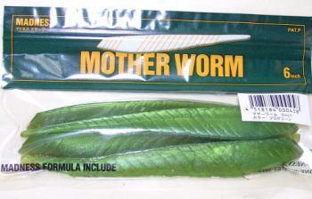 topimage_motherworm