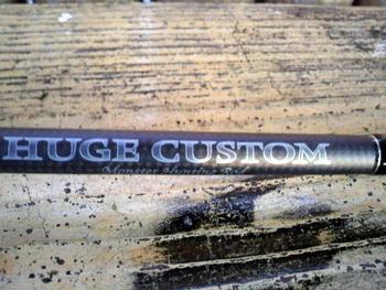 huge-custom-1