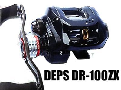 deps-DR-100ZX
