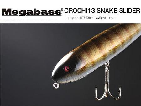 megabass-orochi-snake-slider