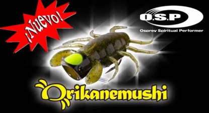 orikanemushi