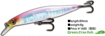 issei-gc-minnow