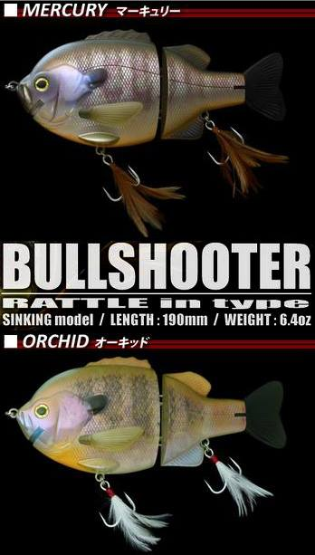 deps-bullshooter-rattle-in