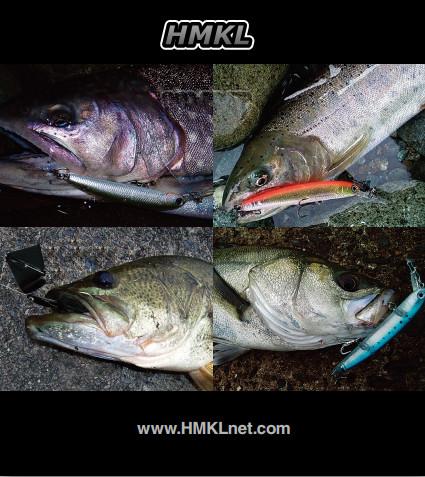 hmkl-catalog