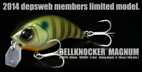 deps-bellknocker-magnum