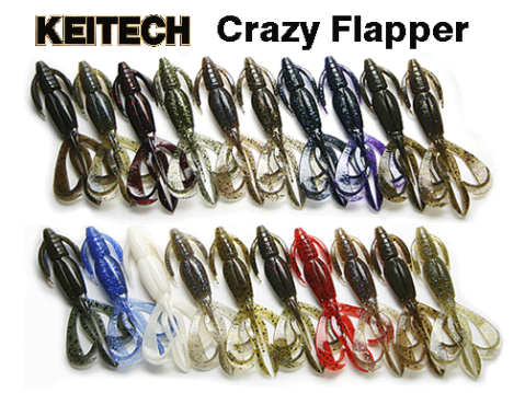 keitech_crazy_flapper